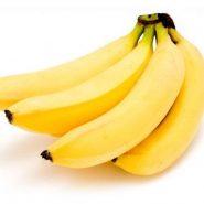 Бананы и рецепты с ними от potionsquirrel.ru