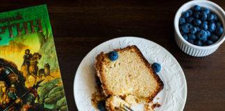 Рецепт лимонного кекса с дорнийским солнцем и ароматом лимонов от potionsquirrel.ru