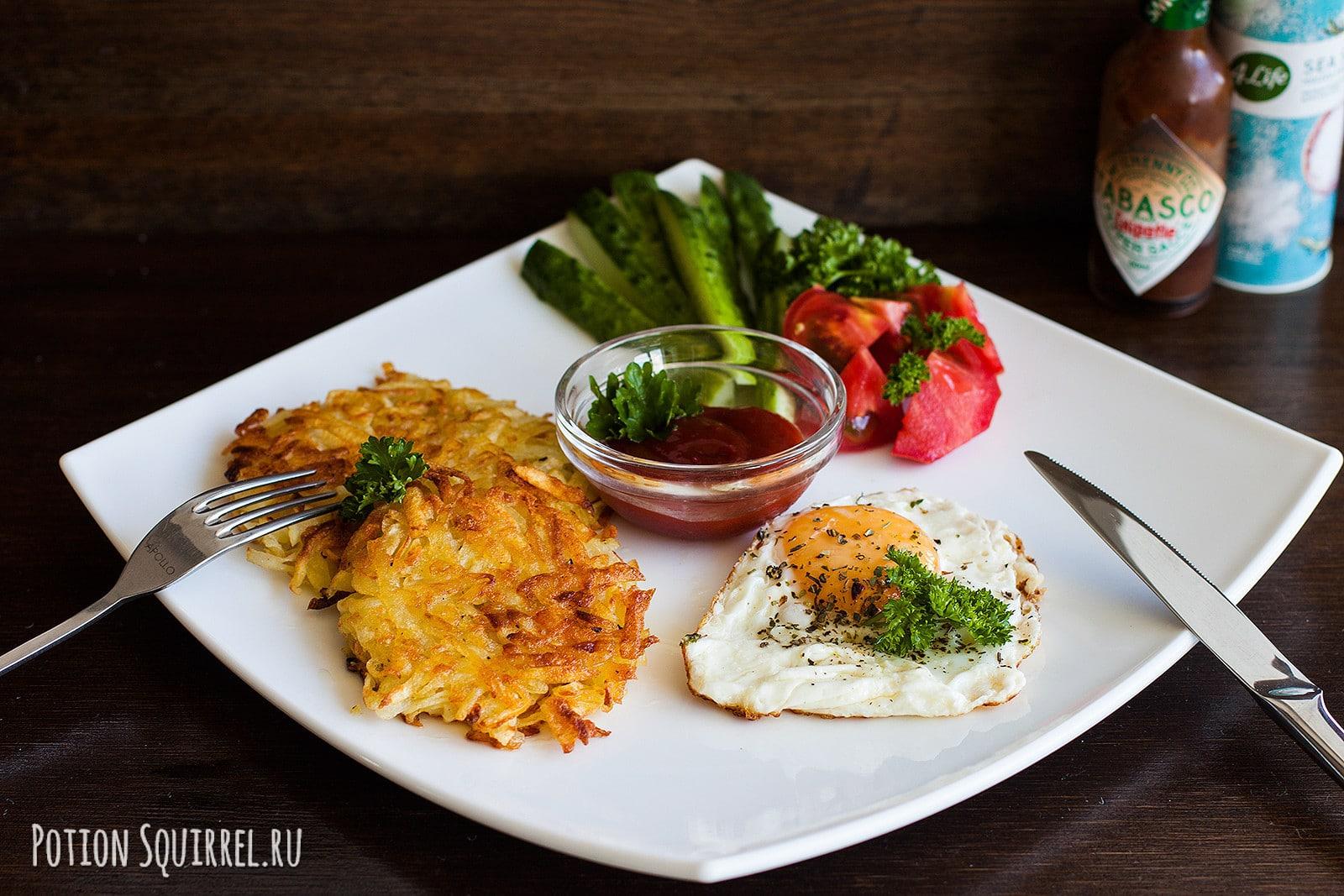 Простой и вкусный рецепт хашбрауна с яичницей-глазуньей от potionsquirrel.ru