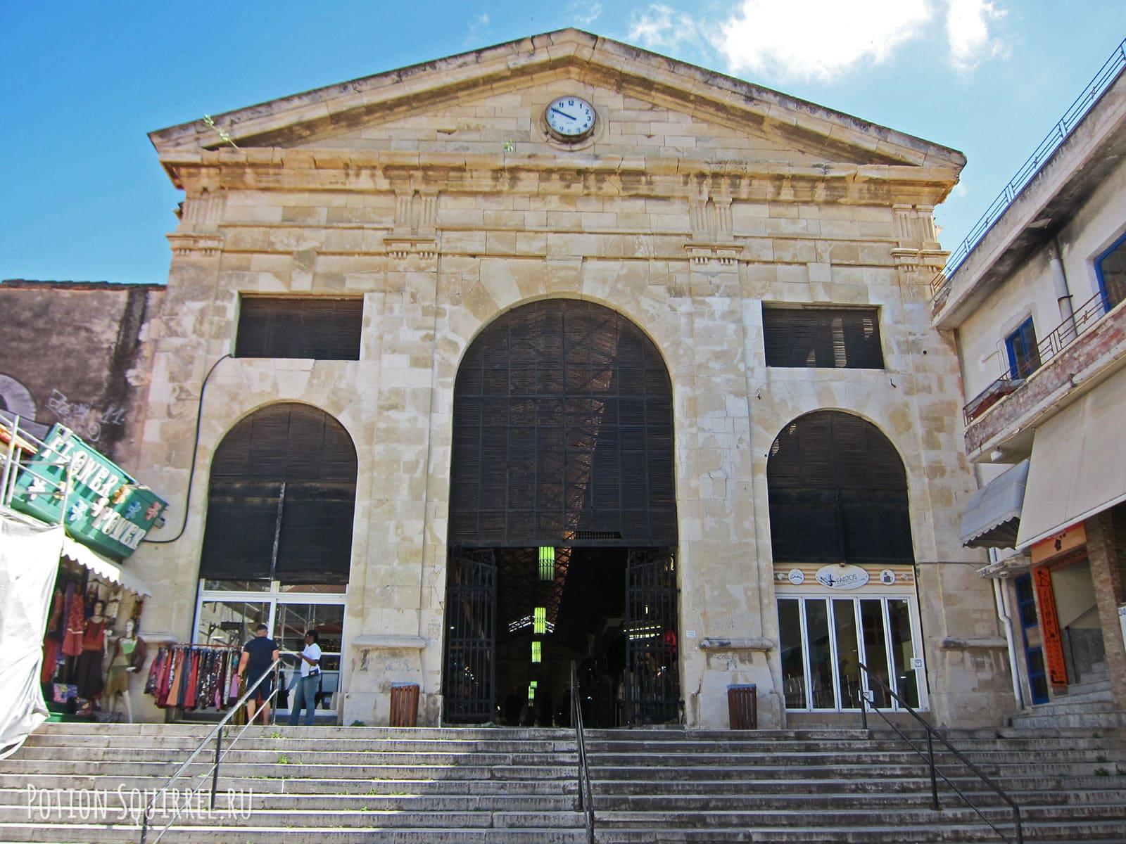 Старый рынок в центре Ханьи