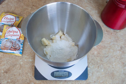 Apple pie: Add to the powdered sugar. The recipe for potionsquirrel.ru