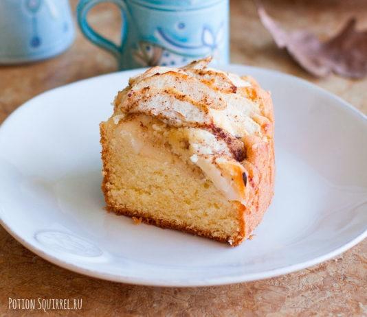 Stunning apple pie by potionsquirrel.ru