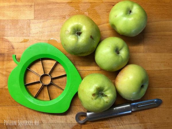 Возьмите кислые или кисло-сладкие яблоки