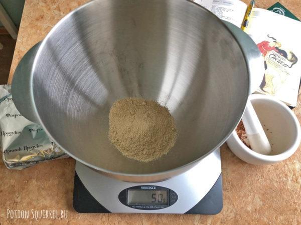 Отмерить 50 гр кунжутной муки