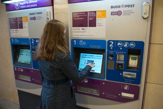 Типичный автомат по продаже билетов