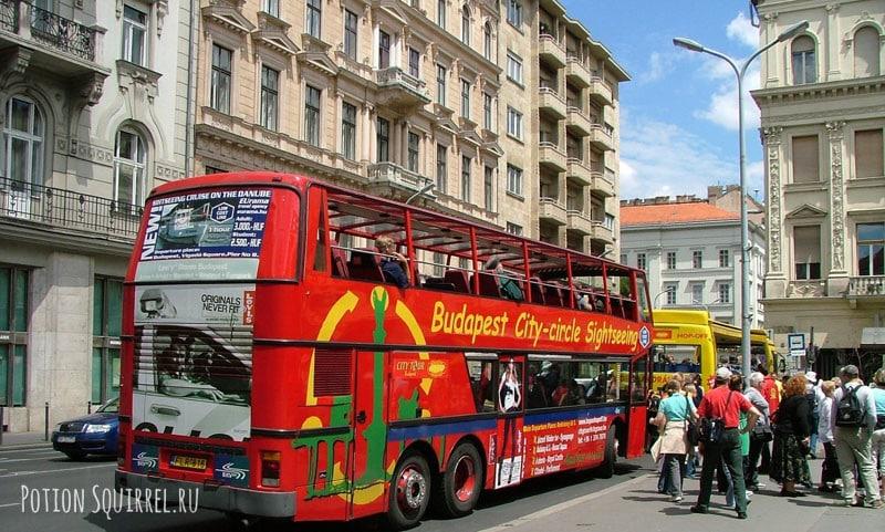Хоп-но хоп-оф автобус Будапешт